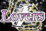 Lovers1(ラヴァーズ・ワン)